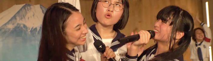 新しい学校のリーダーズ LIVE 2020.6.21   無観客LIVE on Thumva