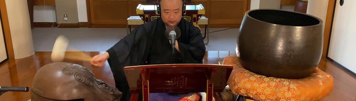 Judas Priest / Breaking the law (Buddhist monk cover) / Kossan